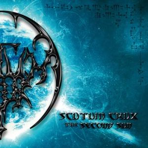 Scutum Crux