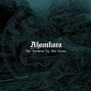 Ahamkara