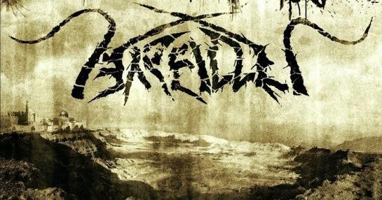 Arallu Logo