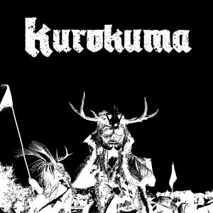 Kurokuma
