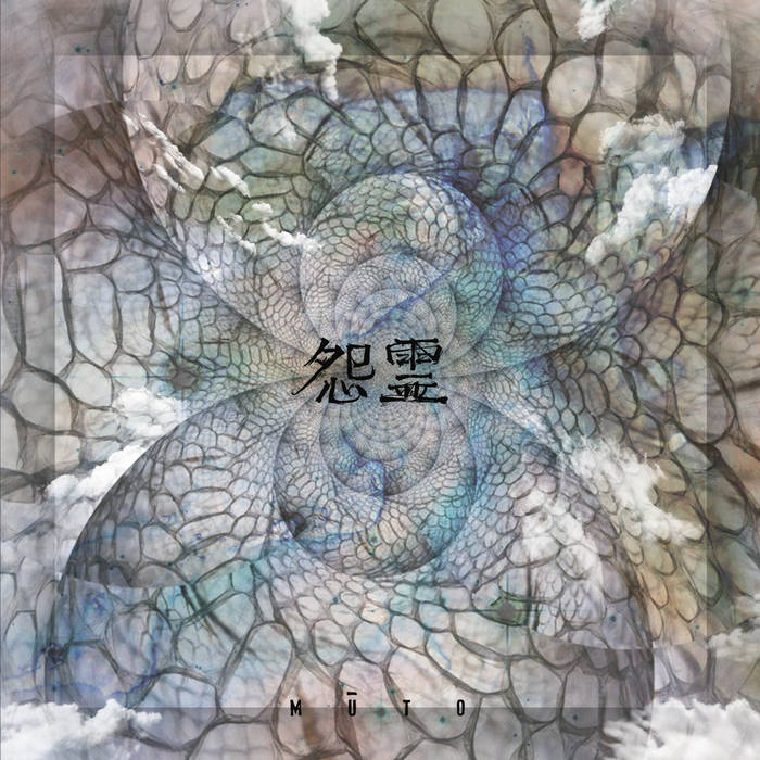 Onryō – Mūto (Review)