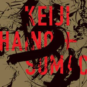 Keiji Haino SUMAC
