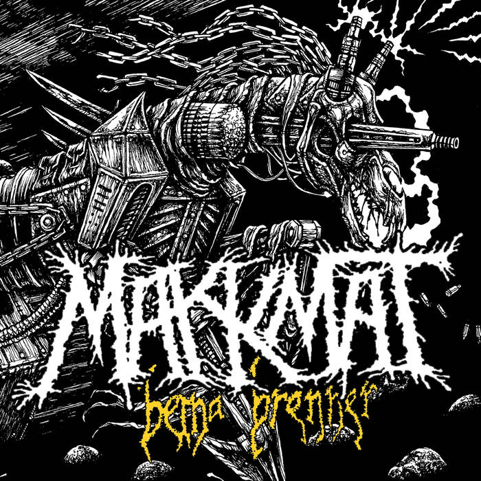 Makkmat – Beina Brenner (Review)