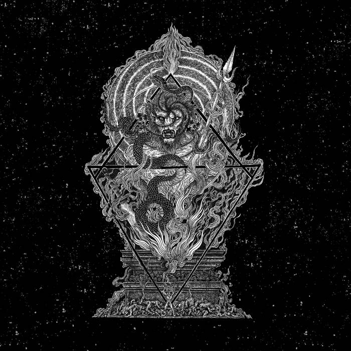 Serpents Athirst/Genocide Shrines/Trepanation/Heresiarch