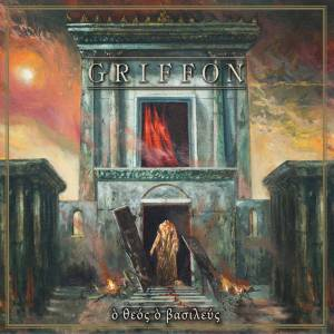 Griffon - ὸ θεός ὸ βασιλεύς