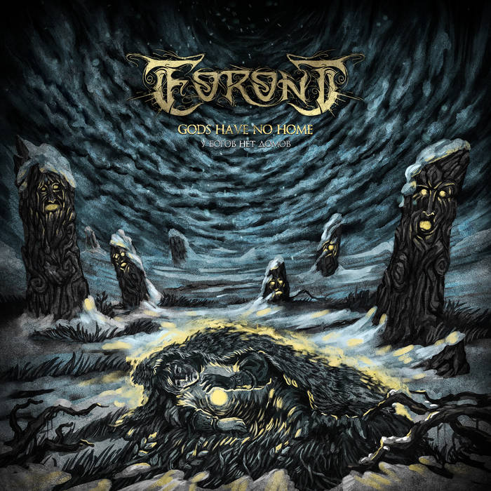 Eoront – Gods Have No Home(Review)