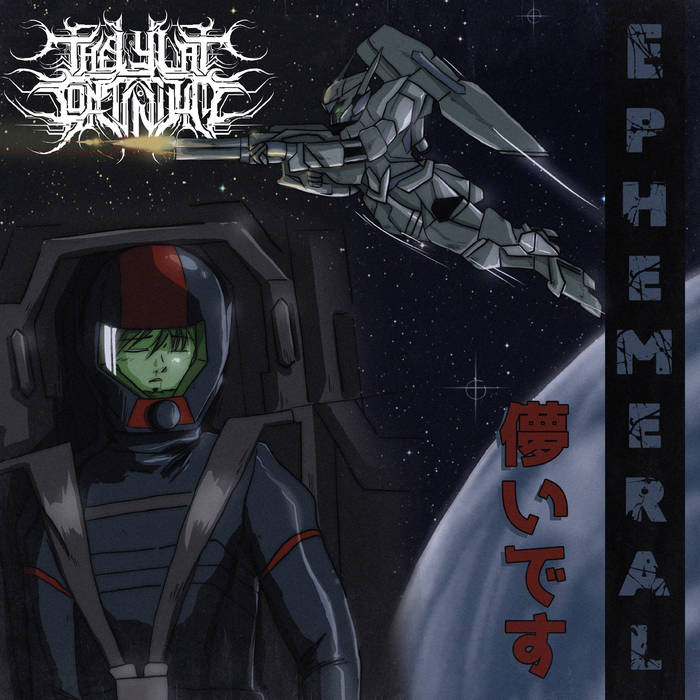 The Lylat Continuum – Ephemeral (Review)